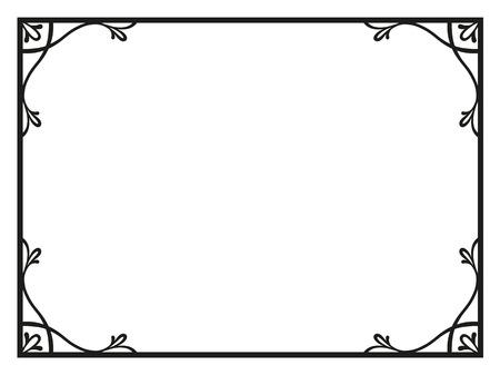 simple line drawing: Vector simple black calligraph ornamental decorative frame pattern