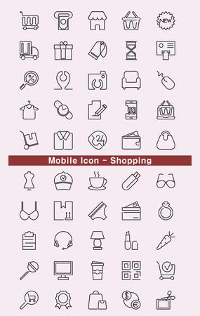 Mobile Icon - Shopping