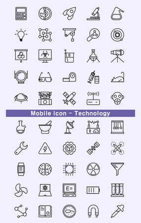 duplication: Mobile Icon - Technology