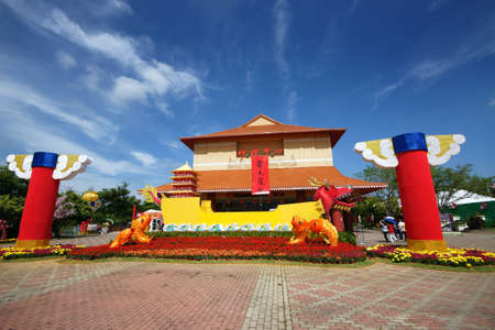 Fo Guang Shan Temple in Jenjarom Malaysia