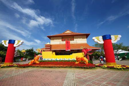 Fo Guang Shan Temple in Jenjarom Malaysia