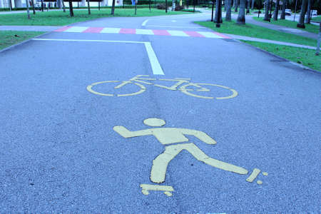 Bicycle Skate way photo