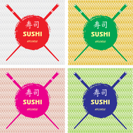 set of labels in Japanese background for sushi
