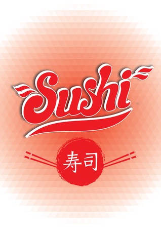 calligraphic inscription sushi on red background polygon Vector