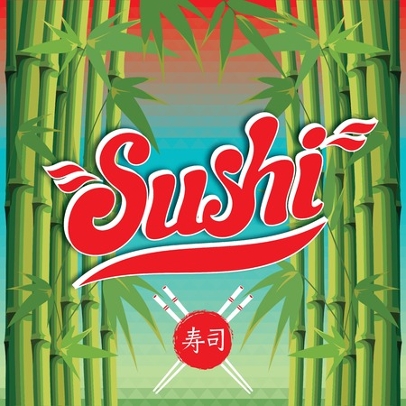 calligraphic inscription sushi on colored background polygon Vector