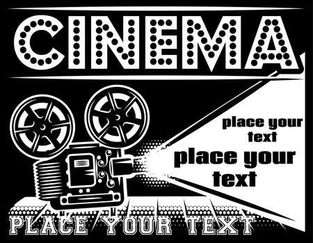 Movie theater poster with projector. Retro style poster. Monochrome vector illustration. Vector Illustration