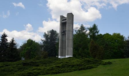 citadel: Bell of Friendship Park Citadel Editorial