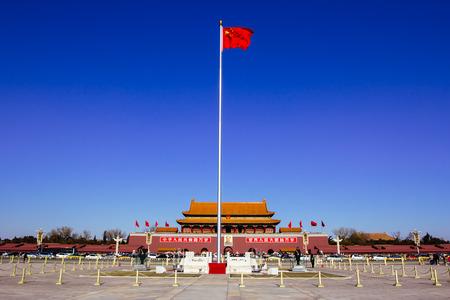 china flag: Tiananmen square, Beijing, China Stock Photo