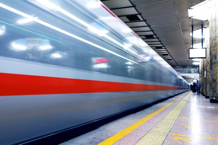 subway of Beijing photo