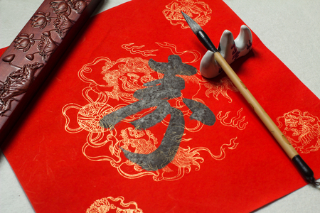 rice paper: Longevity on the red rice paper in Chinese calligraphy Stock Photo
