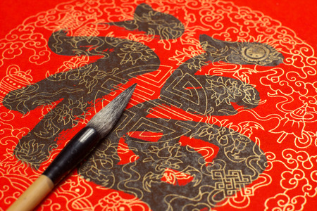 rice paper: Blessing on the red rice paper in Chinese calligraphy