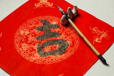 rice paper: Lucky on the red rice paper in Chinese calligraphy