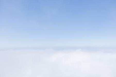 next horizon: beyond the cloud on Taibai Mountain Stock Photo