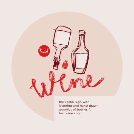 Wine shop vector logo design. Hand drawn wine emblem with bottle and wineglass illustration for homemade wine. Biodynamic wine culture icon, sign organic viticulture, winery insignia for wine label.