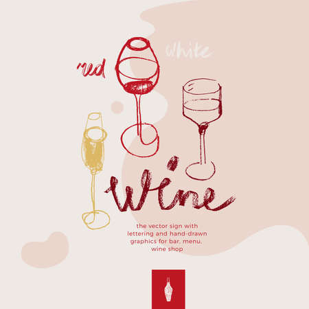 Hand drawn wine glasses with vector pastel texture for winery emblem, wine label design, sign bar, wines menu card. Wine tasting course banner and Wine tasting event icon. Symbol of Bio viticulture
