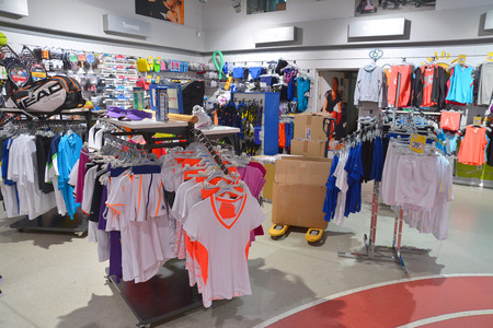 clothing stores:   sportswear store Editorial