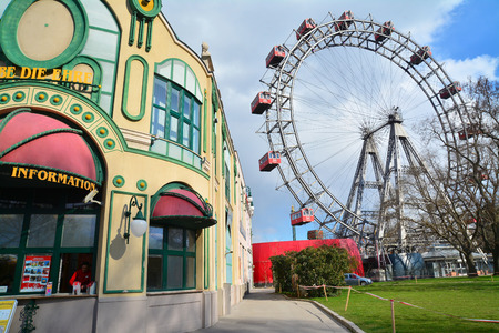 prater: Prater wheel in the famous Prater entertainment park in Vienna, Austria. Editorial