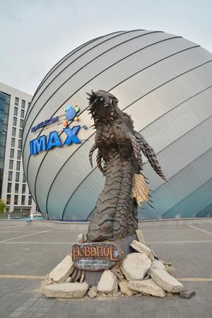 desolation: smaug statue,  the hobbit: the desolation of smaug