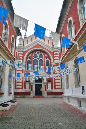 brasov: the old synagogue in brasov, romania. Editorial