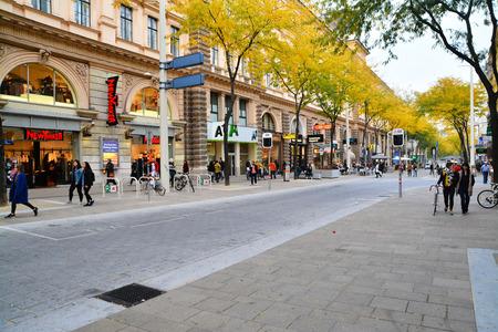mariahlifer street in vienna, austria Éditoriale