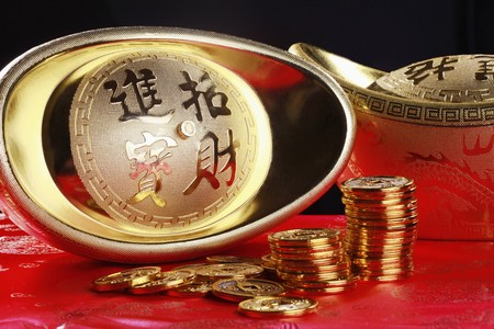 Golden ingots and antique chinese coins Stock Photo - 4186979