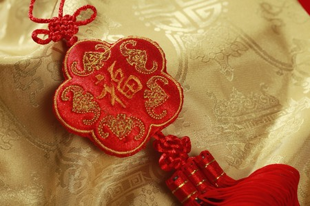 auspicious: Chinese new year decorative item with auspicious word