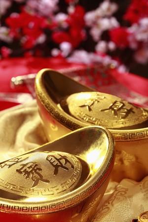Gold ingots photo
