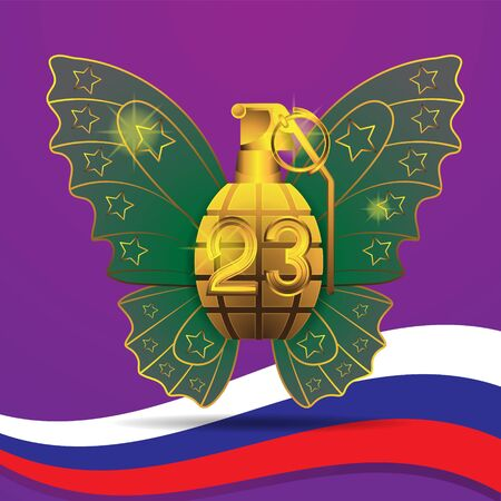 February 23 garnet gold butterfly wings Russian flag on an isolated background. Vector image
