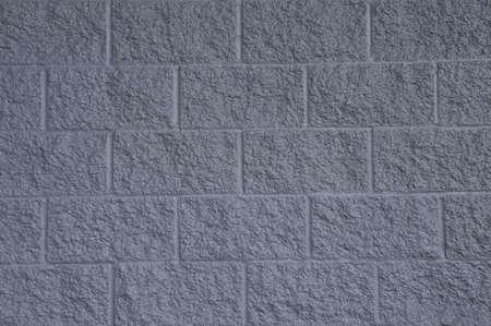8 x 16 grey concrete blocks horizontal shot. Stock Photo - 9694232