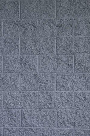 8 x 16 grey concrete blocks  vertical shot. Stock Photo