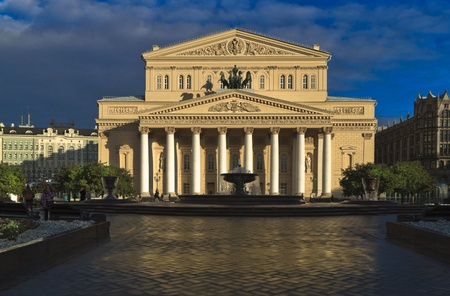 neoclassical: Theater in Moscow, Russia Editorial