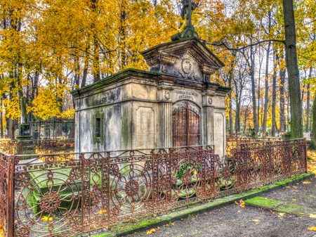 unmarked: Warsaw, Poland - October 31, 2016: Large tomb on the old, monumental, Orthodox cemetery