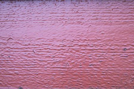 유성 페인트로 칠한 나무 판자