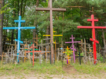 orison: Grabarka, Poland - August 14, 2016: Wooden, coroful Orthodox crosses on the Holy Mount Grabarka.