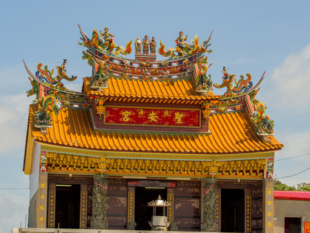 formosa: Shimen, Taiwan - October 03, 2016: Small Temple on the north coast of Taiwan in Shimen