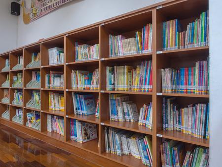 Yilan, Taiwan - October 14, 2016: Large rooms at the public library Editöryel