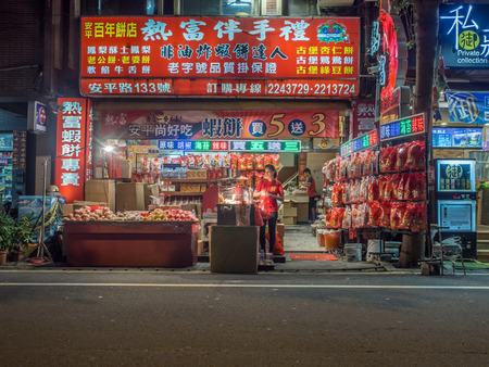 Wulai, Taiwan - October 09, 2016: Typical local bazaar in Taiwan with lots of local products