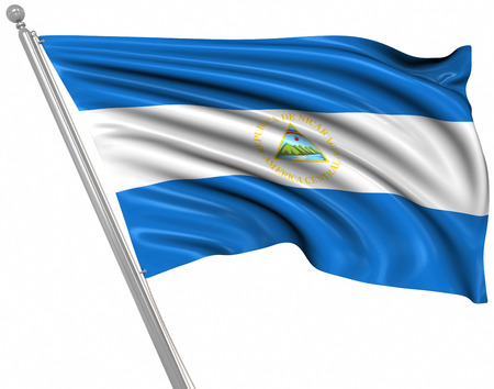 rippled: Flag of Nicaragua , isolated on white.
