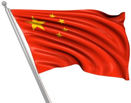 people's republic of china: Peoples Republic of China Flag. This is a computer generated and 3d rendered picture.