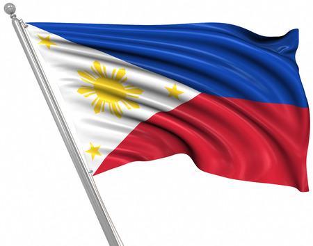 rippled: Flag of the Philippines , This is a computer generated and 3d rendered image.