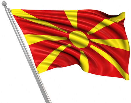 rippled: Flag of Macedonia , This is a computer generated and 3d rendered image. Stock Photo