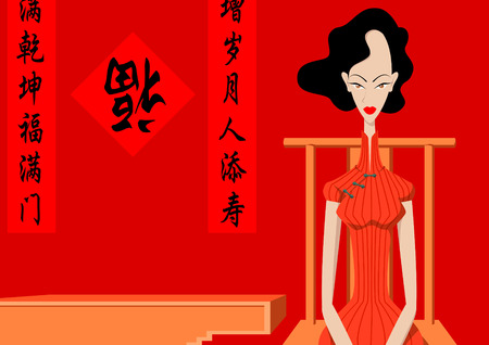 traditional culture: Oriental animation Illustration