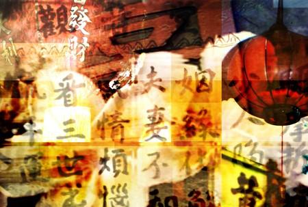 identidad cultural: Dise�o oriental Foto de archivo