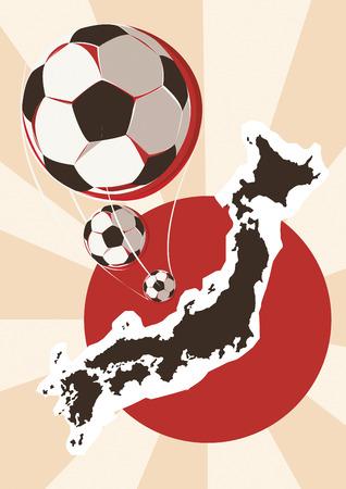 Geografie van het voetbalteam van Japan