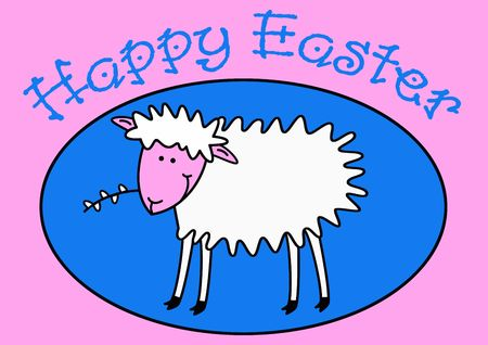 Happy Easter, version with text, Easter series, illustration Stock Illustration - 758514