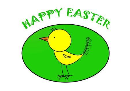 Easter egg, version with text, Easter series illustration illustration