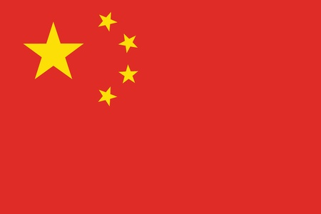 made in china: Flag of China