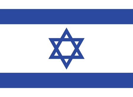 shalom: Flag of Israel Illustration