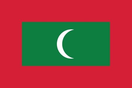 smallest: Flag of Maldives