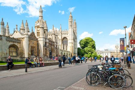 cambridge: CAMBRIDGE, ENGLAND - MAY 28: University of Cambridge on May 28, 2015 in Cambridge